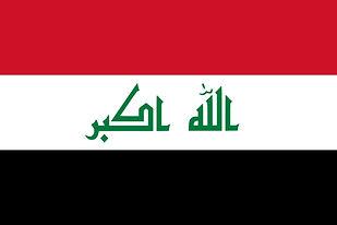iraq-flag.jpg