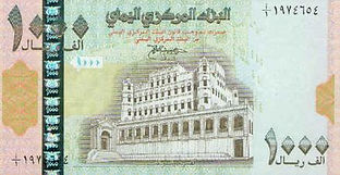Yemeni_rial