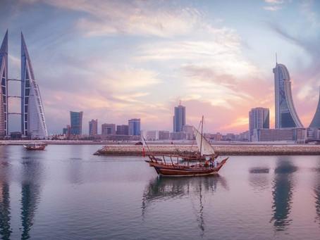 معلومات شيقة عن البحرين