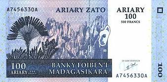 malagasy-ariaries-2.jpg
