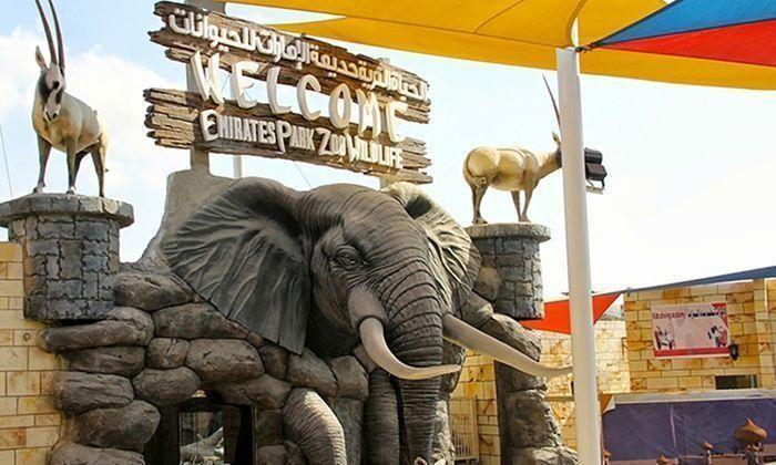 emirates_park_zoo