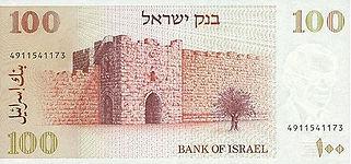 Israeli shekel