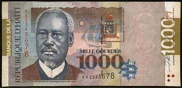 Haitian gourde.jpg