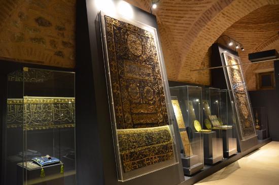 turkish-and-islamic-art