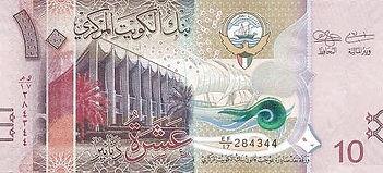 Kuwaiti_dinar