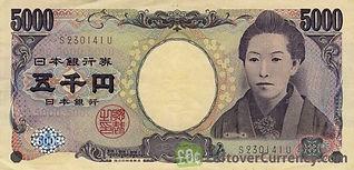 Japanese yen.jpg