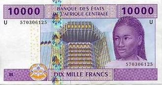 Cameroon-Currency-Central-African-CFAfra