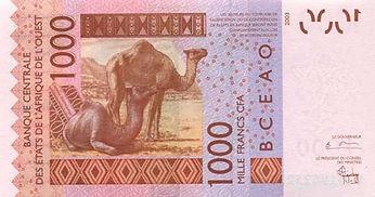 West African Franc (XOF).jpg