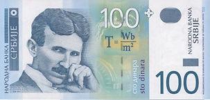 Serbian dinar (RSD).jpg