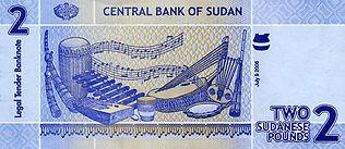 sudanese-pound-1.jpg