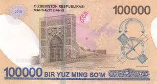 Uzbek som (UZS)