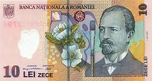 Romanian leu (RON).jpg