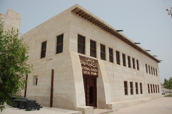 ras-al-khaimah-museum