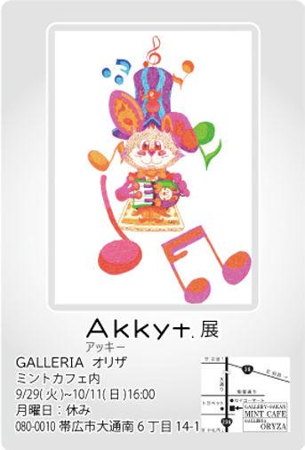 ミントカフェ内-01.jpg