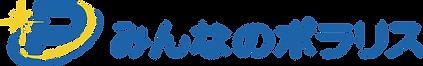 logomark-type2.png