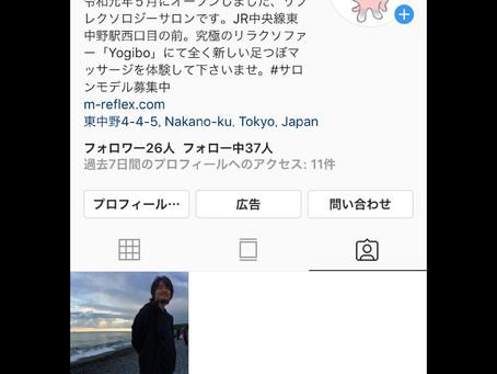 Instagram 始めました〜