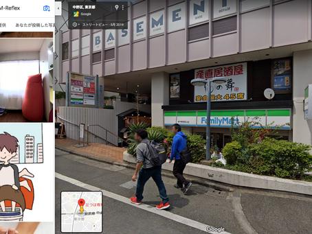 Google Mapさん! 修正ありがとうございます!!