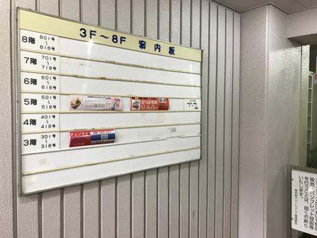 「東中野アパートメンツ」は中野の人気リラクスポット!?