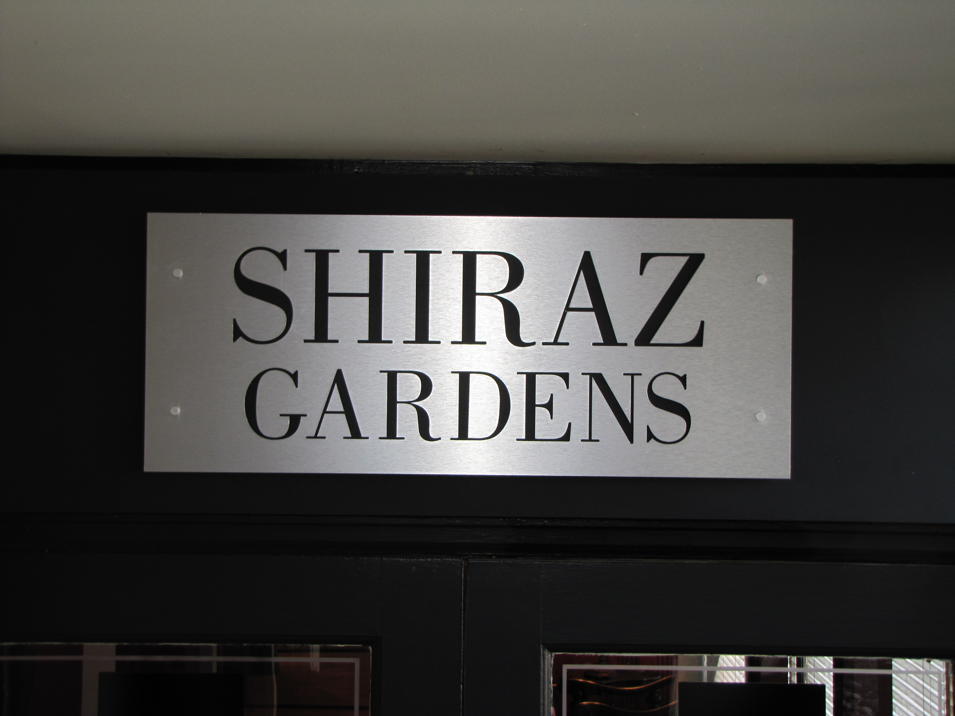 Shiraz Gardens CNC Routed Sign