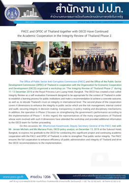 PACC and OPDC of Thailand together with OECD Have Continued the Academic Cooperation in the Integrit