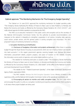 """Cabinet approves """"The Monitoring Mechanism for The Emergency Budget Spending"""""""