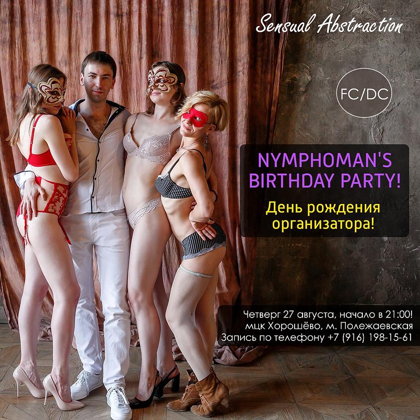 NYMPHOMAN'S BIRTHDAY PARTY
