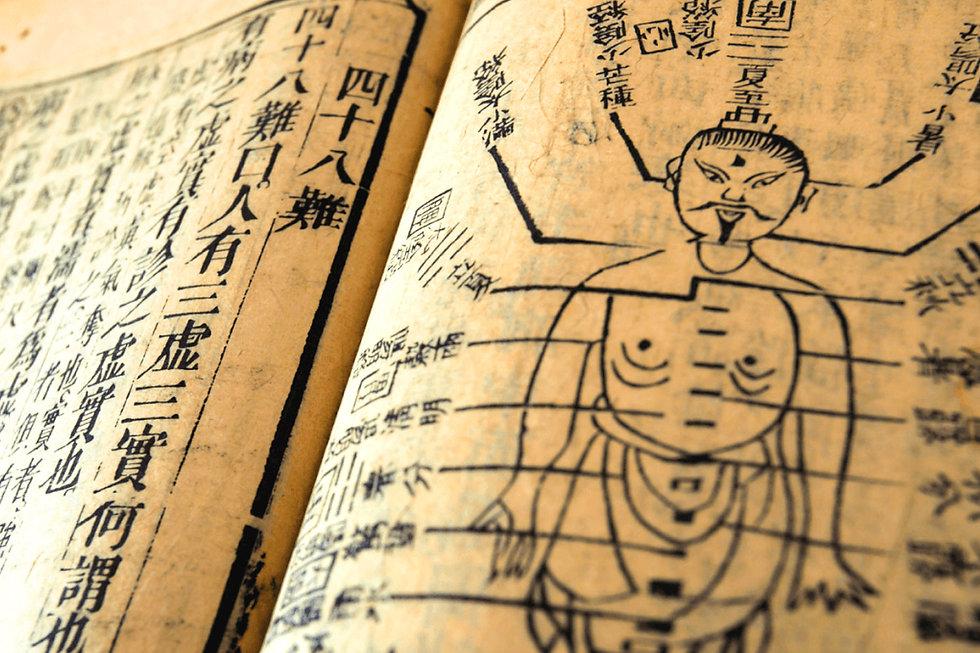 ancient-book.jpg