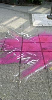Vining Street, Adam's artwork