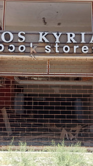 Once a bookstore