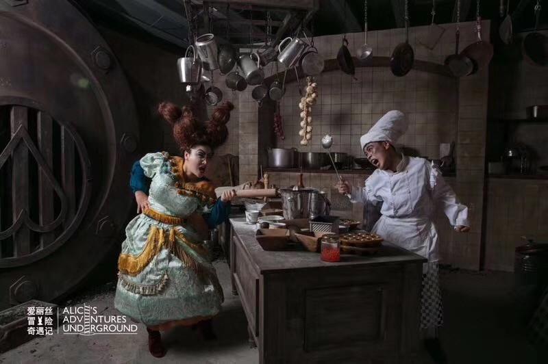 Alices Adventures Underground