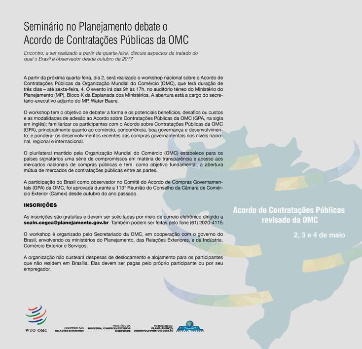 Workshop sobre o Acordo de Contratações Públicas da Organização Mundial do Comércio