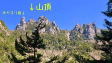 GWに関東屈指の岩山・瑞牆山へ!