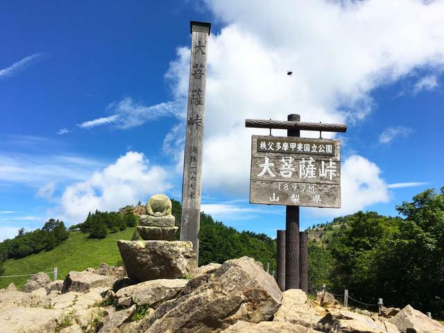 富士山の眺めがヤバい大菩薩嶺(山梨県)
