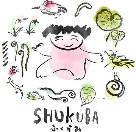 shukuba_RGB_1_small.jpg