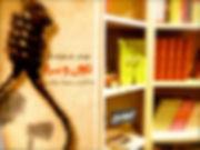 PDF4KURD - پی دی ئێف بۆ کورد