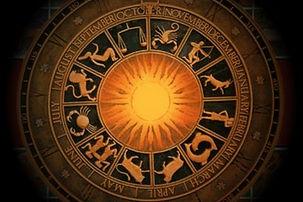 roda_zodiaco.jpg