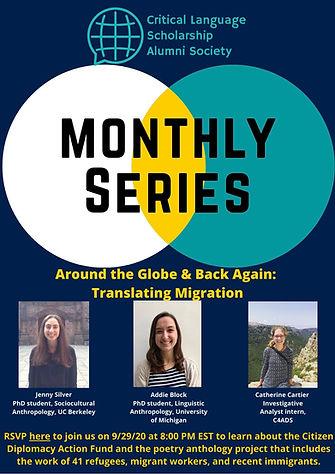 CLSAS Monthly Series .jpg