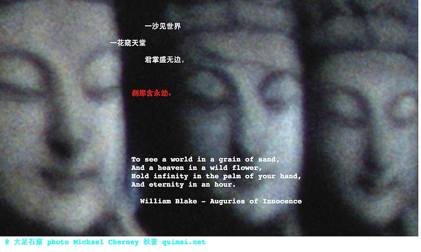 poetry magazine, translations