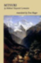 Mtsyri-camel-mountains.jpg