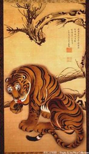 tiger-1755-Ito-Jakuchi.jpg