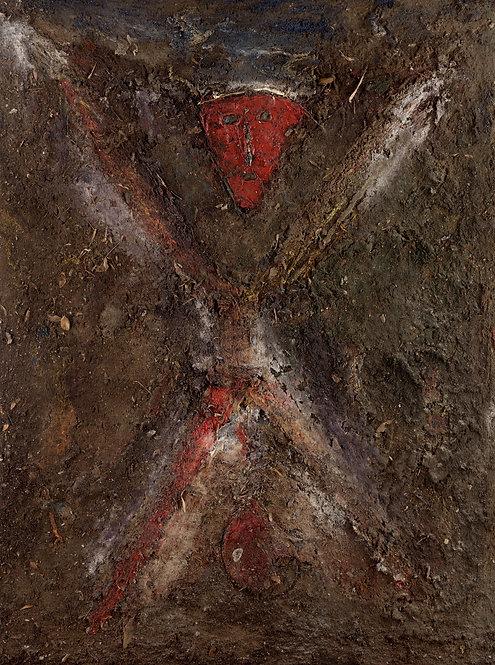 Haiya Haiya I (Cat. 2226)