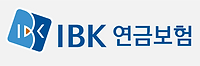 IBK연금보험_CI [변환됨].png
