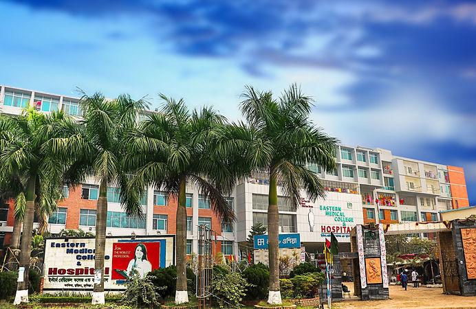 eastern-medical-college.jpg