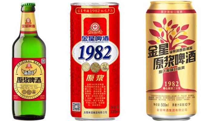 Jinxing Beers The Sip Broo