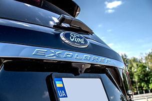газ на форд эксплорер 2.3 экобуст