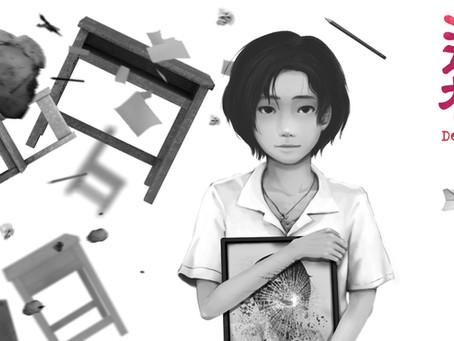 Detention (2017)
