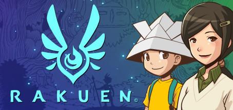 Rakuen (2017)
