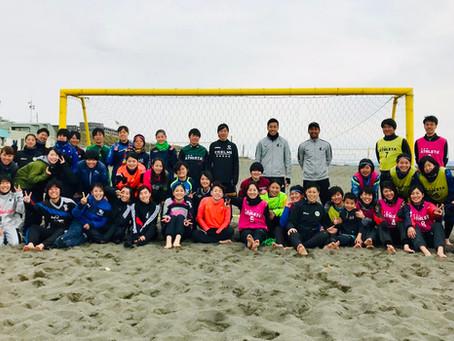 レーヴェ横浜×神奈川大学女子サッカー部