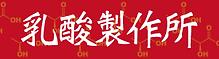 logo_02251500-01.png