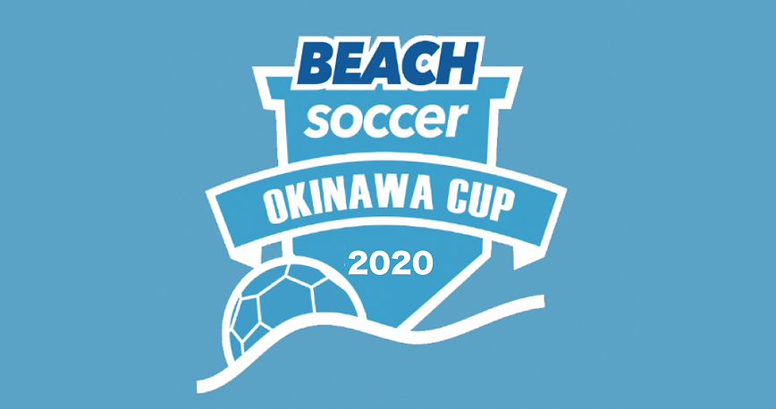 okinawacup2020-01.png
